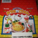 Sanrio Hello Kitty Rement Dessert Restaurant Complete 8 Piece Set
