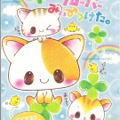 Kamio Three Nyanko and Clovers Mini Memo Pad