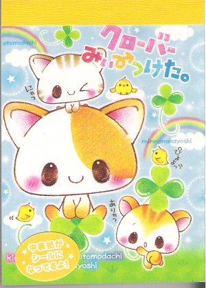 Kamio Three Nyanko and Clovers Mini Memo Pad