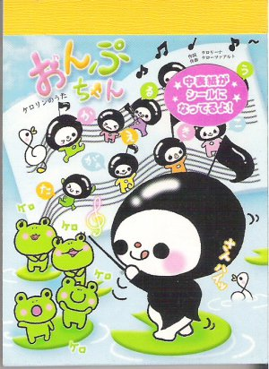 Kamio Kawaii Musical Notes Mini Memo Pad