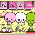 Kamio Dango Friends Mini Memo Pad