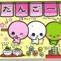 Kamio Dango Friends Mini Memo Pad