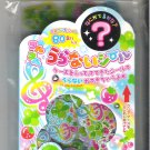 Q-Lia Kawaii Clovers and Strawberries Sticker Box