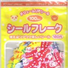 Kamio Kawaii Animals Spaceship Sticker Sack
