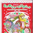Crux Christmas Horoscope Kids Sticker Sack