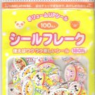 Kamio Vintage Ramen Noodle Cup Animals Sticker Sack