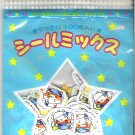 Q-Lia Army Kohamu Blue Uniform Sticker Sack