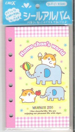 Crux Hamu Chan's World Wanpacku Zoo 6-Ring Organizer Sticker Album