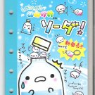 Q-Lia Nomikake kun Soda 6-Ring Organizer Sticker Album