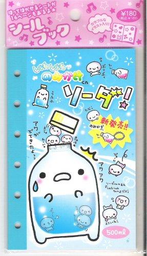 Q-Lia Nomikake kun Soda 6-Ring Organizer Sticker Album