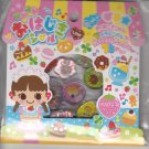 Q-Lia Kawaii Sweets Bakery Shop 3D Sticker Sack