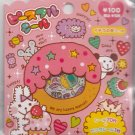 Mind Wave Sweets Happiness Animals Pink Sticker Sack