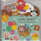 Mind Wave Lucky Animal Ballons Blue Sticker Sack