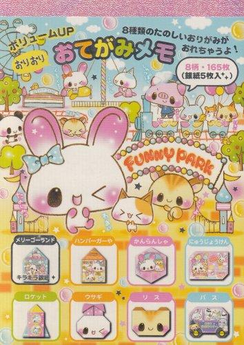 Kamio Funny Park Friends Origami Memo Pad