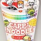 Kamio Cappa Cup Noodle Diecut Memo Pad