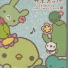 San-X Sabo Kappa and Friends Group Photo Mini Memo Pad