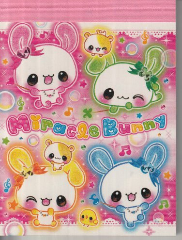 Pool Cool Miracle Bunny Mini Memo pad