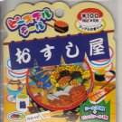 Mind Wave Sushi Restaurant and Foods Sticker Sack