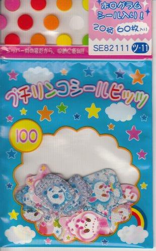San-X Pastel Pandas, Bunnies and Stars Sticker Sack