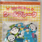 Kamio Animal Friends Happy Sticker Sack