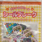 Kamio Pancake Friends Vintage Sticker Sack