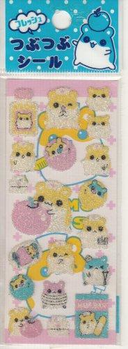 Lemon Co. Hamster Medical Grainy Mini Sticker Sheet