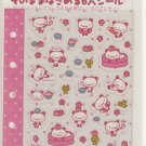 San-X Momo Panda Pink 6-Ring Schedule Sticker Sheet