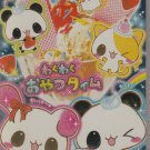 Crux Panda, Bunny, and Kitty Sundae Friends Blue Mini Memo Pad