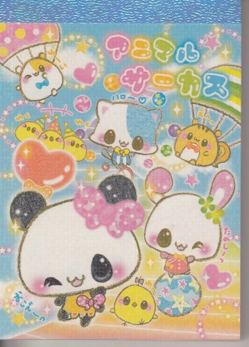 Crux Panda, Bunny, and Friends at the Beach Mini Memo Pad