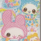 Crux Baby Animal Friends Pink and Blue Mini Memo Pad