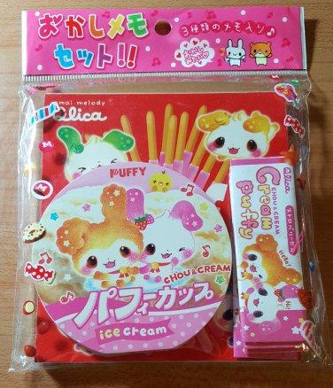 Q-Lia Chou & Cream Cream Puffy Special Memo Set