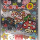 Kamio Happy Mushroom and Character Friends Sticker Sack