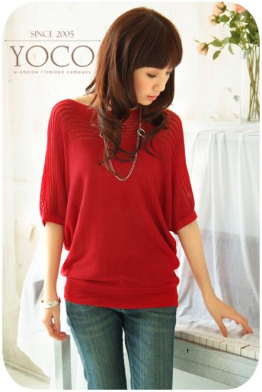 Casual & Easy Match Knitted Blouse