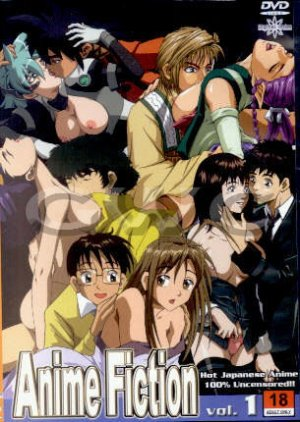 DVD - Anime Fiction vol.1
