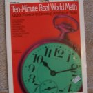 Monday Morning 10 Minute Real World Math GR 3-6