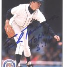 Frank Tanana Autograph Signed 1990 UD card! Detroit Tigers