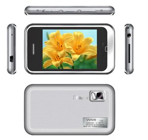 Itm311 Mp4 w/Digital camera!