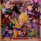 Dragon Ball Z BURST LIMIT Original Game Poster SET 3' x 4' Rare 2008 MINT