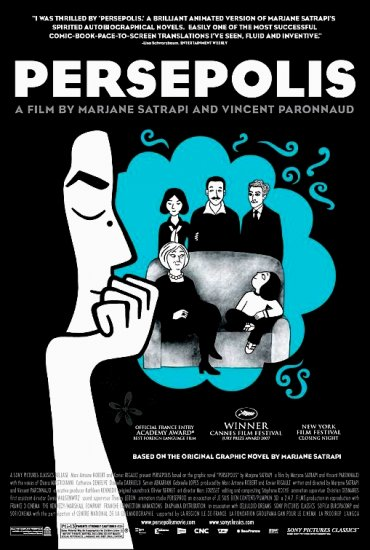 "Satrapi's PERSEPOLIS Original Movie Poster * Catherine Deneuve * 27"" x 40"" Rare 2007 Mint"