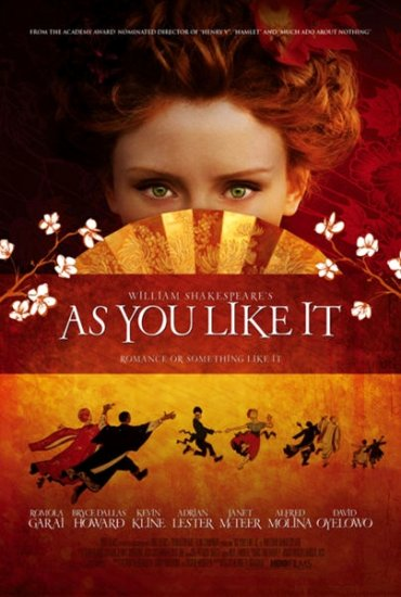 Kenneth Branagh's  AS YOU LIKE IT Original Movie Poster Huge 4' x 6' HBO Rare 2007 Mint