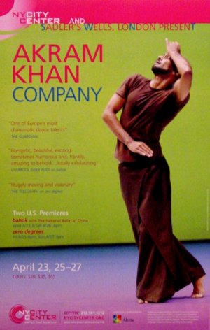 "AKRAM KHAN Dance Poster * NYC CENTER * 14"" x 22"" MINT 2008"