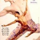 "PAUL TAYLOR Dance Poster * TAYLOR 2 * Joyce Theater NYC 14"" x 22"" MINT 2008"