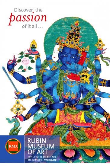 RUBIN Museum Himalayas Original Art Exhibit Poster * PASSION * 4' x 6' NYC Rare 2008 Mint