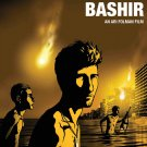 Ari Folman's WALTZ WITH BASHIR Movie Poster 4' x 5' Rare 2008 NEW