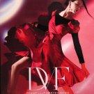 Diane Von Furstenberg Original Store Display 2' x 3' Rare 2007 MINT