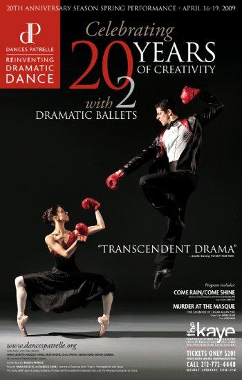 "DANCE PATRELLE Poster * 20th Anniversary NYC * 14"" x 22"" Rare 2009 MINT"