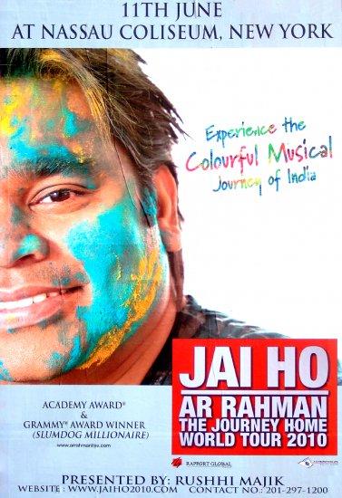 Ar Rahman Us Tour
