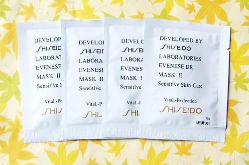 Shiseido vital perfection mask