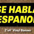 SE HABLA ESPANOL Banner 2x4 ft