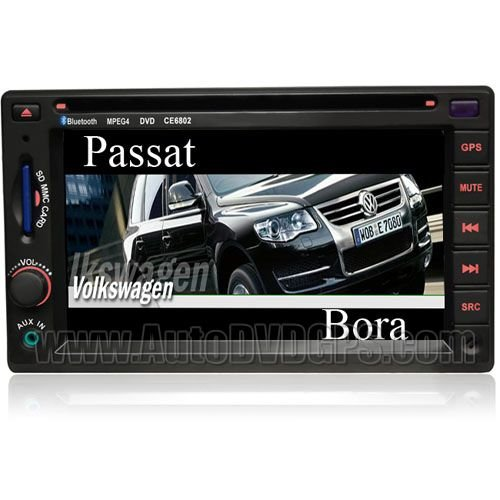 VM Passat & Bora car DVD player with built-in GPS navigation
